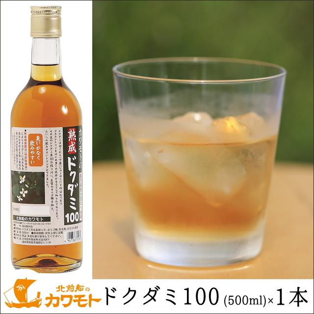 ドクダミ100(500ml)1本