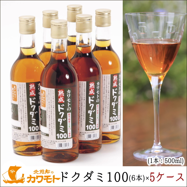 【送料無料】ドクダミ100(500ml)6本入×5ケース